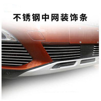 For Peugeot 3008GT/3008/5008GT 2016 2018 26PCS Stainless Steel Car Front Grill Grille Cover Cover Trim Car Styling Accessories