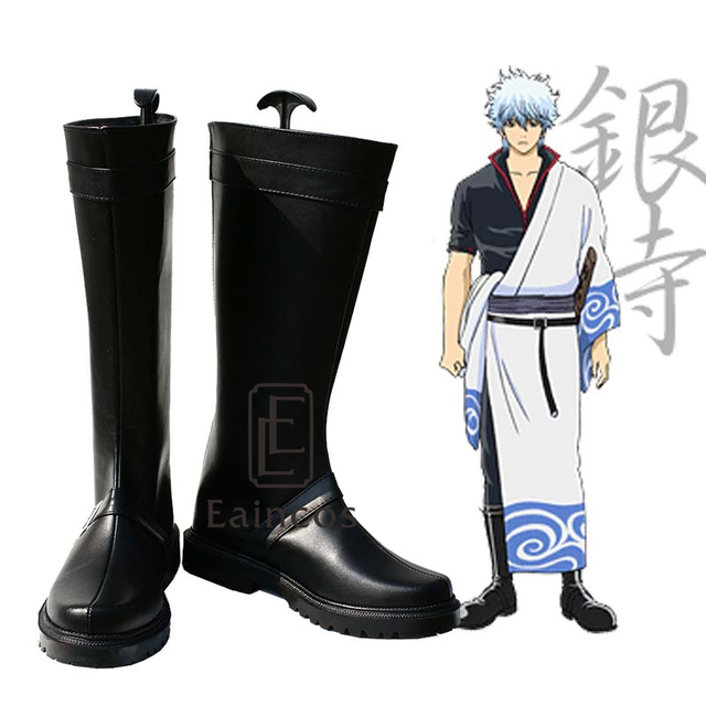 Gintama Sakata Gintoki Cosplay Shoes Boots Custom Made