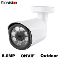 POE 8MP Bullet IP Camera Outdoor H.265 4K Surveillance Security Video Camera IP IR Night View Motion Detect Record 5MP 2MP