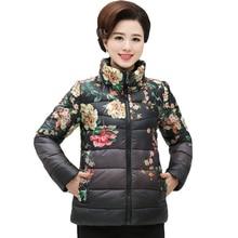 4 Colors Plus Size Fashion Women Flower Print Slim Stand Collar Cotton Jacket Causal Women Parka Coats XL-XXXXXL female jacket