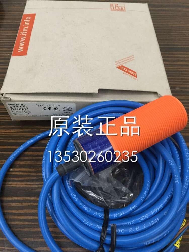 KI5031  Photoelectric Switch e3x da21 s photoelectric switch