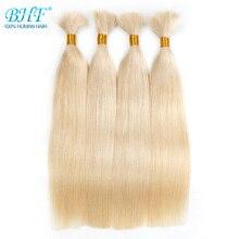 Bhf человека Плетение объемных волос прямые европейские человеческих белокурые волосы оптом объемной 100% человеческих волос