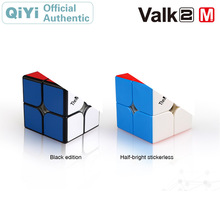 QiYi The Valk Valk2 M Magnetic 2x2x2 Magic Cube 2x2 Magnets Cubo Magico Speed Twisty Puzzle Antistress Toys For Children