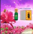 Ovary Care Oil 30ml VAZZINI (F2)