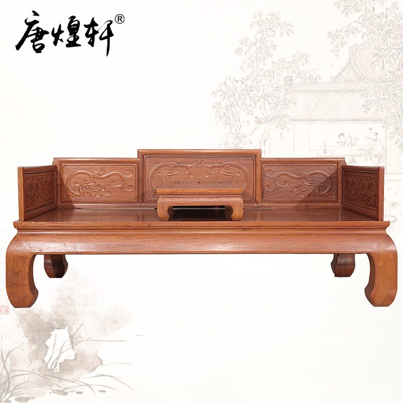 Tang Huangxuan Burma Rosewood Dragon Arhat Bed Solid Wood Bed Chinese Classic Mahogany Furniture Padauk