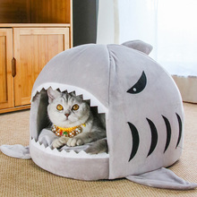 Soft Dog Bed Pet Winter Warm House Shark Small Kennel Home Decoration Cats Sleeping Bag Animals Products ATY-001