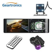 4012B 1 Дин радио 4,1 дюймов HD Автомобильный игрока MP3 аудио стерео радио 12 В Поддержка Bluetooth FM дистанционного управление заднего вида Камера
