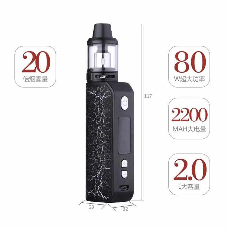2019 新オリジナル電子タバコ 80 ワット吸うキット液体ボックス Mod キット蒸気 2 ミリリットルタンク吸うペン vaper 気化器