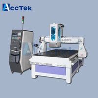 High version AccTek 1325 cnc router china price/cnc for pcb/cnc router kit