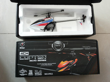 Free Shipping WLtoys V911 V2 BNF Body Only V911-2 4CH RC Helicopter 2.4G without Transmitter