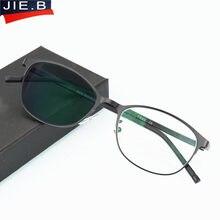 73ff2316f2 2018 transición sol fotosensibles lectura gafas Marca Diseño hombres medio  marco cuadrado gafas de lectura con dioptrías gafas