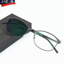 2018 übergang Sonnenbrille Photochrome Lesebrille Marke Design Männer Halb Rahmen Platz lesebrille mit dioptrien gläser