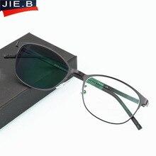 2018 transição óculos de sol photochromic óculos de leitura design da marca homem meia moldura óculos de leitura quadrados com diopters
