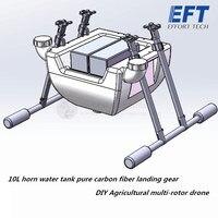 10L corne réservoir d'eau cruche liquide réservoir cardan pur fiber de carbone train d'atterrissage pour DIY Agricole multi-rotor drone