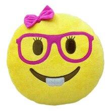 1 UNID 32*32 cm Sonrisa Emoji almohada cojín Home decor throw almohada juguete smiley Emoticon emoción con Gafas cojín cara a la venta
