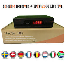 1 Year Europe France Sweden iptv decoder Linux cccam satellite receiver with 2600 Live TV Sport Moives News Kid free shipping