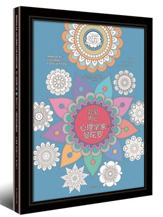 60 Page Mandala adult coloring books graffiti drawing panting book For Children Adult Relieve Stress libro colorear new diy graffiti page by page lamp table calendar light