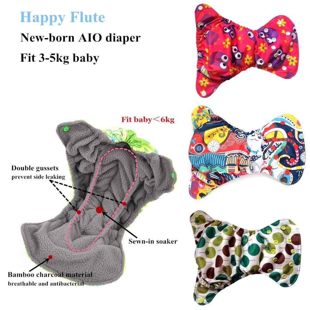 10pcs Happy Flute Newborn Diapers Washable Reusable Tiny Aio Cloth
