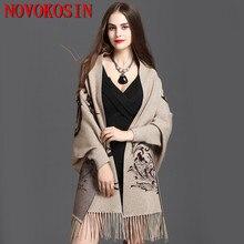 SC160 крупноразмерный шарф, весенний искусственный кашемир, Пашмина, женский кардиган с принтом, дизайнерский женский длинный рукав, шаль в винтажном стиле