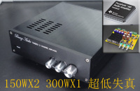 Free ship Breeze Audio The wind TAS5630 2.1 Channel Home audio digital power amplifier 150WX2 300WX1