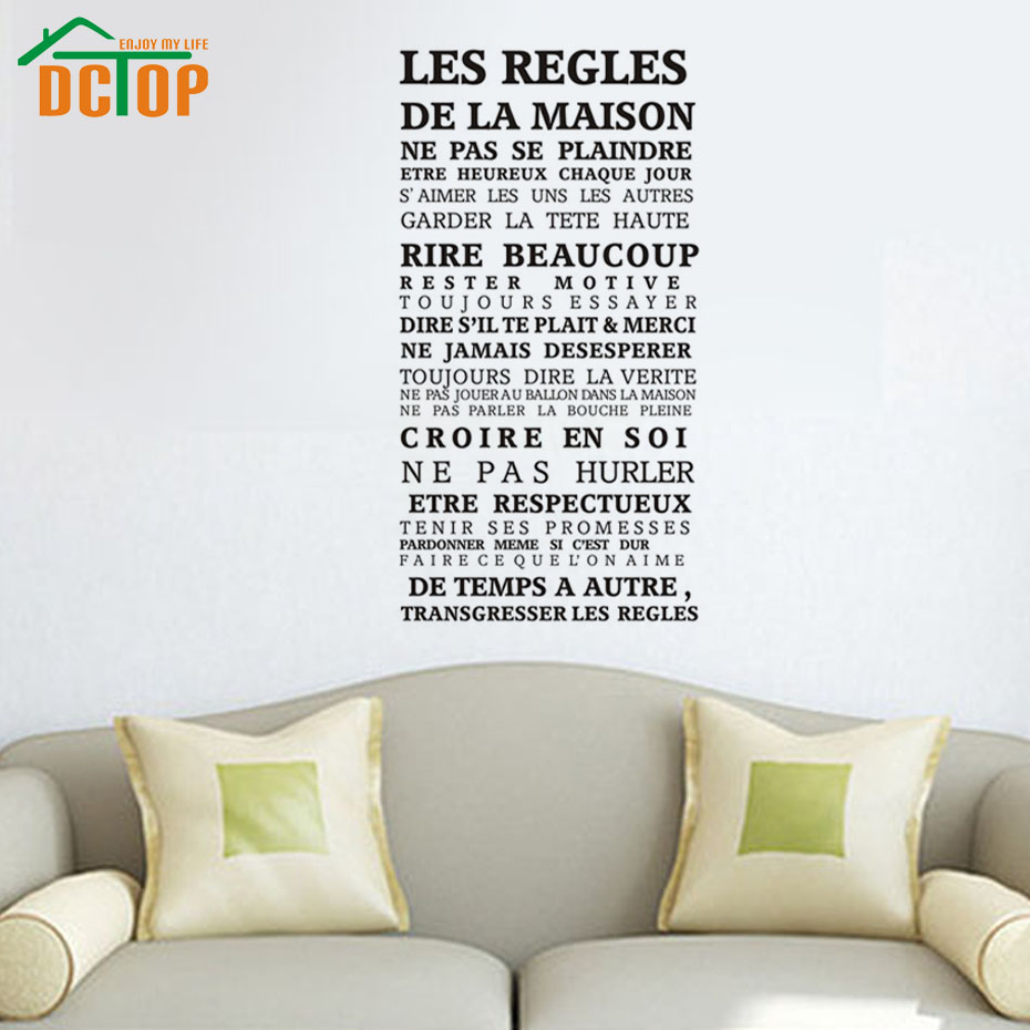 ba80e353d2 France Home rule wall decor decals home stickers art vinyl Murals Fr11  55*110cm ~ French Home Decor ~ Olivia Decor - decor for your home and  office.
