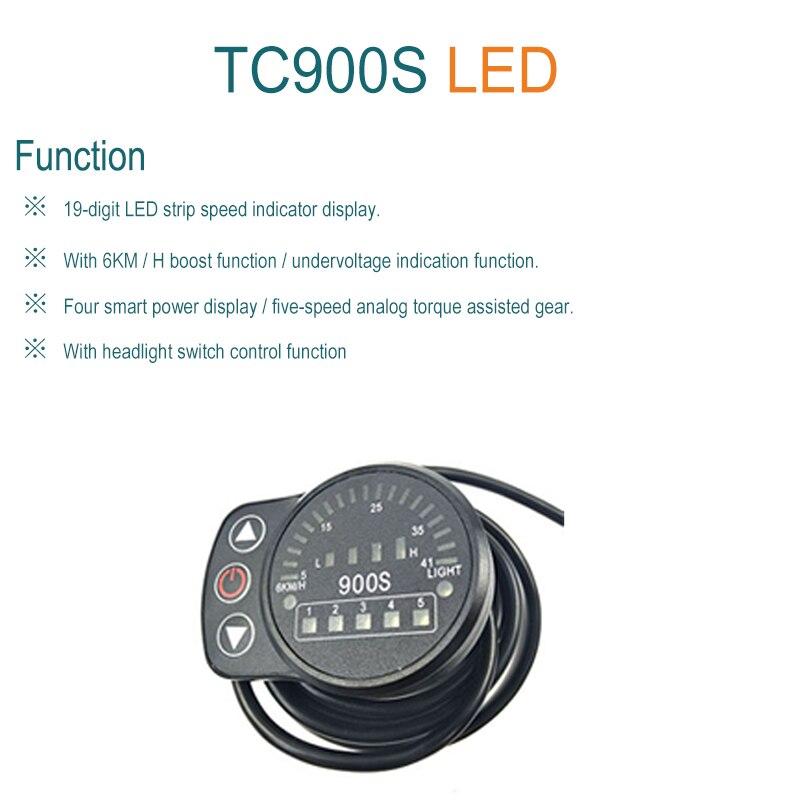 TC900S