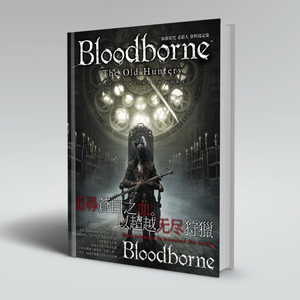 Japanese Game Bloodborne Blood Curse Art Illustration Set Hardcover Painting Collection Book Fans Gift