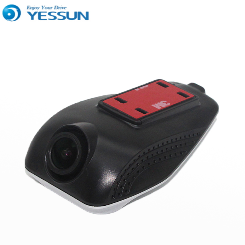 For Nissan Juke / Car Driving Video Recorder DVR Mini Control APP Wifi Camera Black Box / Registrator Dash Cam Original Style