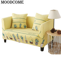 cactus sofa cover yellow cubre futon living room drop shipping lounge cover stretch sofa slipcovers cheap