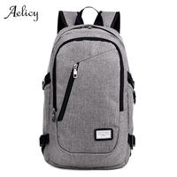 Aelicy Anti Theft Business Laptop Backpack With USB Charging Port Unisex Leisure Travel Backpack School Bags
