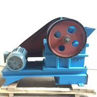 PE 100*150 Jaw Crusher Ore Crusher Laboratory Crusher Glass Stone Chemical 480 1800kg/H|Food Processors|Home Appliances -