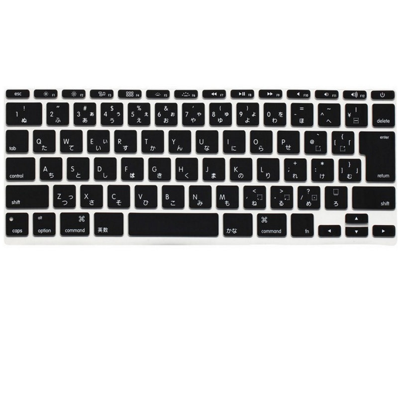 """For Apple MacBook Air 11"""" 11.6 Japanese/English Letter"""