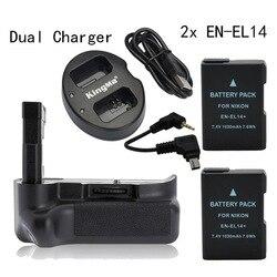 MeiKe Vertical Battery Grip pack for Nikon D3200 D3100 + 2* EN-EL14 + Dual Charger
