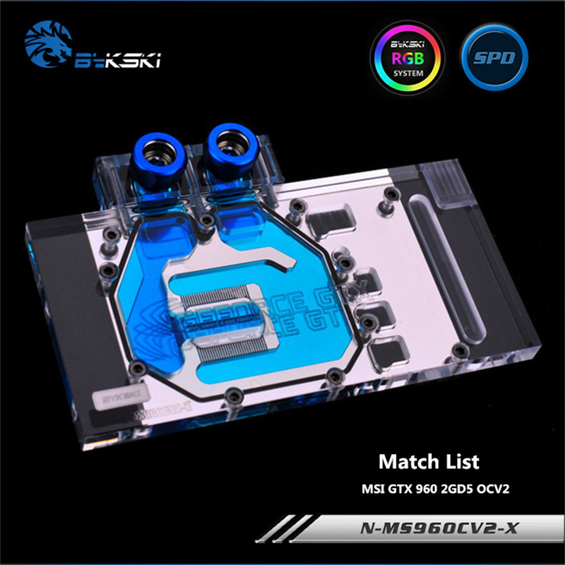 Bykski Full Coverage GPU Water Block For MSI GTX 960 2GD5 OCV2 Graphics Card N-MS96OCV2-X computador cooling fan replacement for msi twin frozr ii r7770 hd 7770 n460 n560 gtx graphics video card fans pld08010s12hh