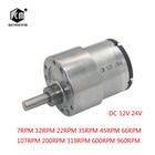 37mm 12V DC 7RPM to 960RPM High Torque Gear Box Electric Motor New Gearmotor