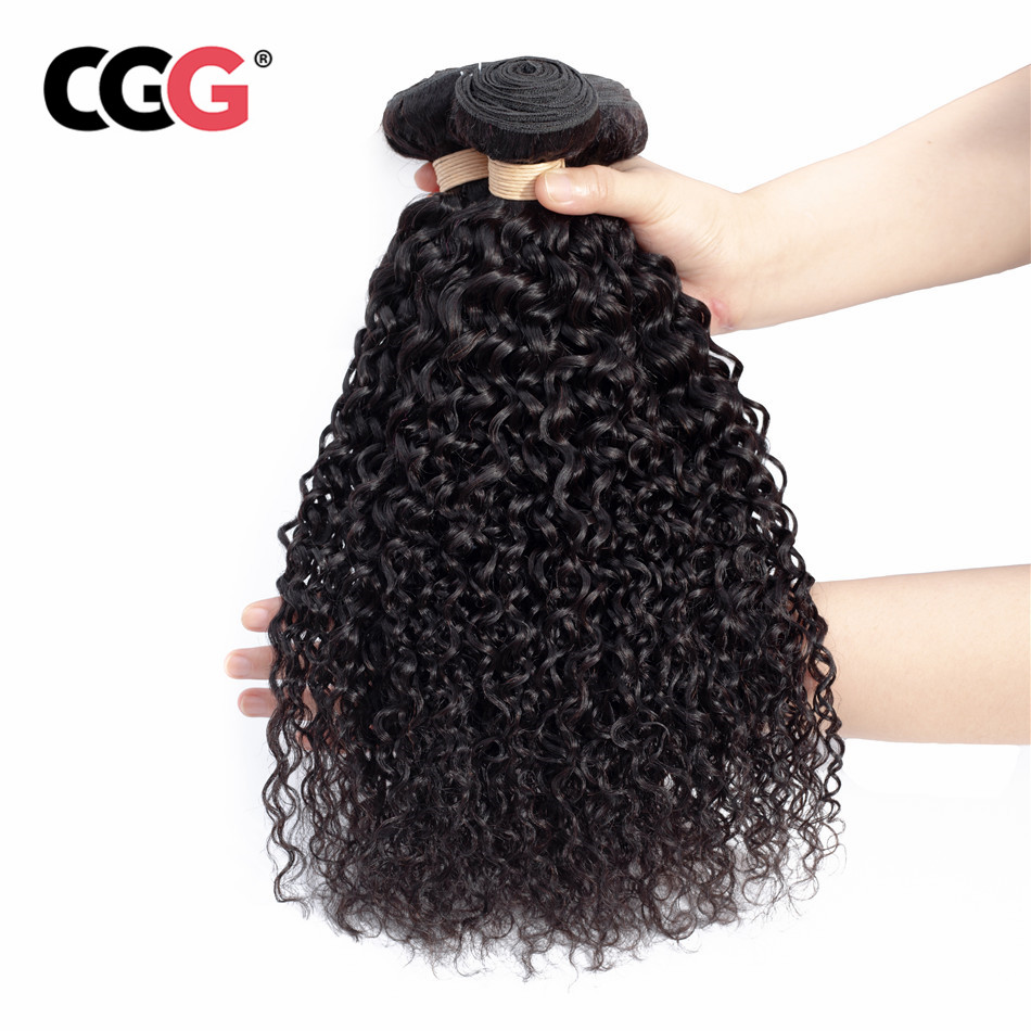 CGG Kinky Curly Bundles Indian Human Hair 1 Bundles Hair Weaves Non-Remy  Hair Extensions Sew In Tangle Free Natural Color