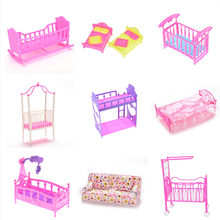 1Pc Multi Dolls House Kids Toy Darling Doll Furniture for Doll Rocking Cradle Bed for Doll Accessories Children Toys(China)