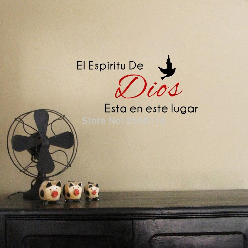 Citation Espagnole Dios DIY Art Vinyle Sticker Mural Autocollant pour Salon Chambre Décor