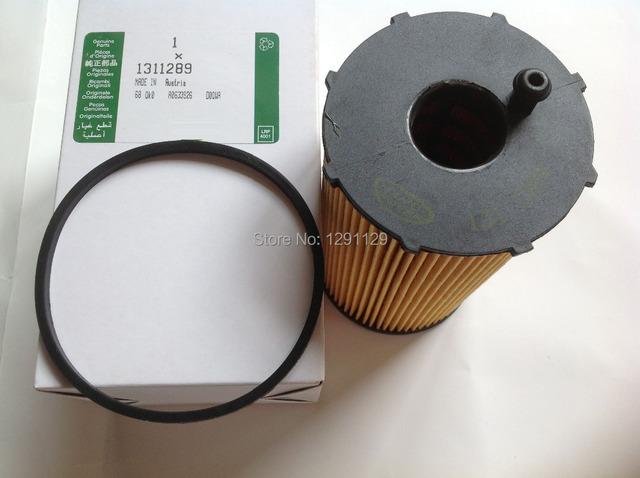 Motor filtro de óleo para LAND ROVER OEM NO. 1311289