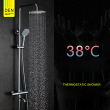 Bathroom Brass Chrome Finished 10'' Round Wall Mounted Intelligent Thermostatic Rain Shower Set with Stainless Steel Shower Head