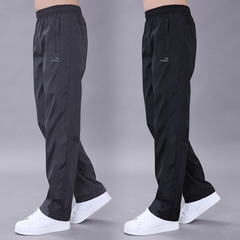Joggers Men Pants Trousers Streetwear Polyester Casual Thin Easy Cuffless Hombre title=