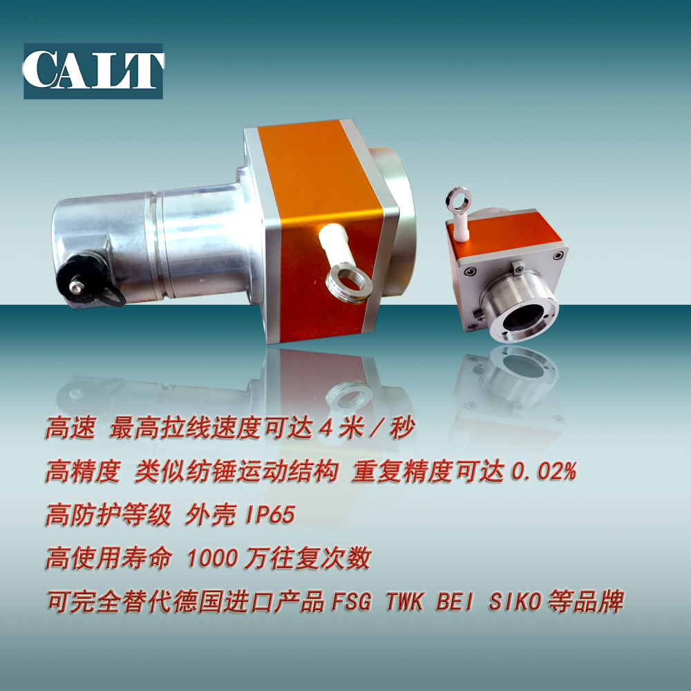 HS-10000 Series Of High Speed Tension Rope Displacement Sensors With 10m Long Range And 4M/S Tension Speed