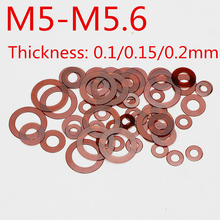 100pcs/lot M5 Polyimide PI Gasket Flat thin washer  0.1mm 0.15mm 0.2mm thickness