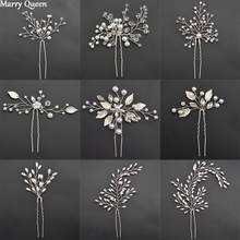 Marry Queen Trendy Fashion Variety Bride Pearl Hairpin Rhinestone Tiara Handmade Wedding Crystal Hair Accessories