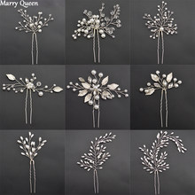 Marry Queen Trendy Fashion Variety Bride Pearl Hairpin Rhinestone Tiara Handmade Hairpin Wedding Crystal Hair Accessories(China)