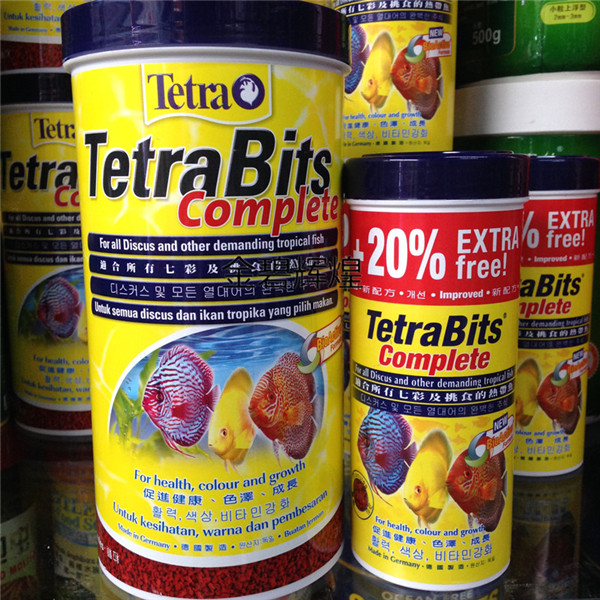 Tetra Discus granules tropical fish food sink in water canister feeder aquarium aitum angelfish guppy discus