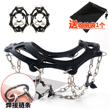 Outdoor 10-tooth ice claw non-slip shoe cover seamless welding hiking snow climbing nail steel climbing crampons snowshoes gear alaskan ice climbing