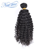 New Star Brazilian Kinky Curly Virgin Hair Bundles Natural Color 100 Unprocessed Human Hair Weaving
