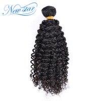 Brasileño Afro Rizado Pelo Virginal rizado Uno Bundles Guangzhou New Star Hair Weaving Bruto Color Natural Para Las Mujeres Negras