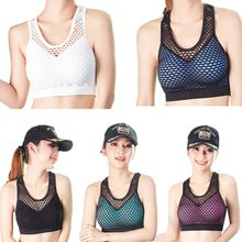 Women Hollow Out Mesh Breathable Push Up Shockproof Fitness Vest(China)